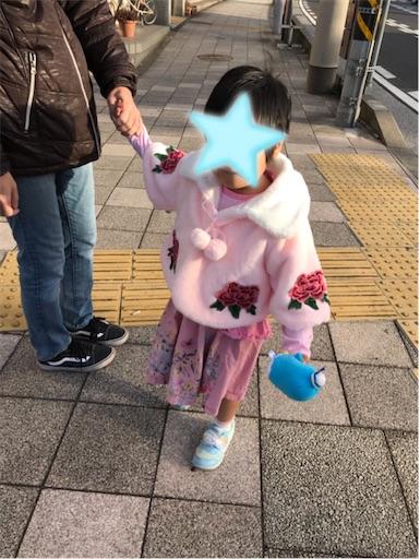 f:id:gorinosuke:20201231205439j:plain