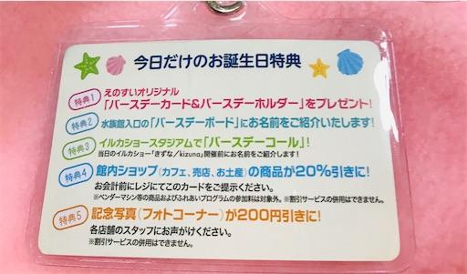 f:id:gorinosuke:20210102160044j:plain