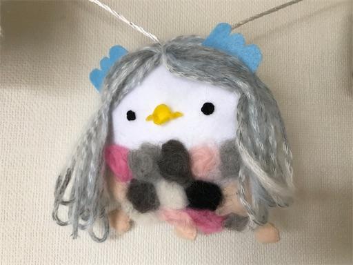 f:id:gorinosuke:20210105125151j:plain