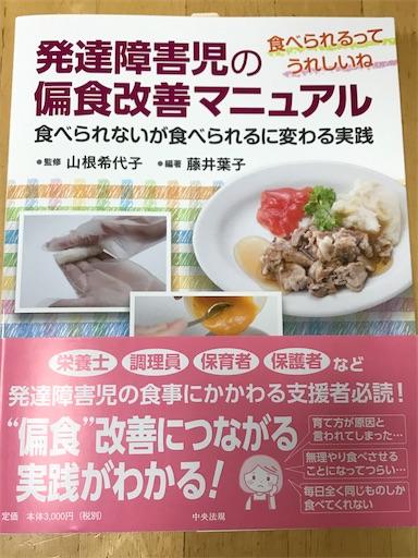 f:id:gorinosuke:20210115091842j:plain