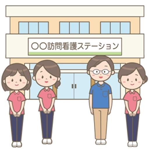f:id:gorinosuke:20210119064421j:plain