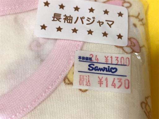 f:id:gorinosuke:20210121124731j:plain