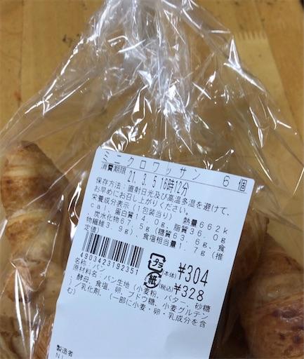 f:id:gorinosuke:20210305103047j:plain