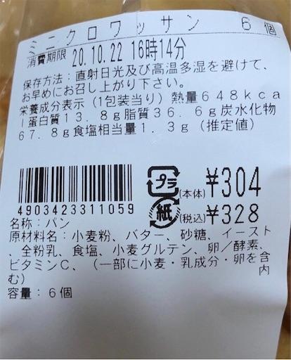f:id:gorinosuke:20210305103058j:plain