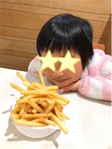 f:id:gorinosuke:20210327171400j:plain