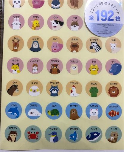f:id:gorinosuke:20210420113728j:plain