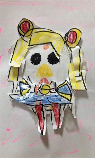 f:id:gorinosuke:20210508210055j:plain