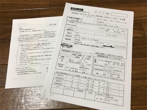 f:id:gorinosuke:20210509205118j:plain