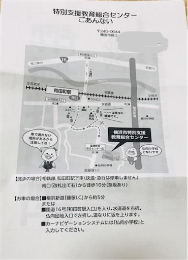 f:id:gorinosuke:20210530100706j:plain