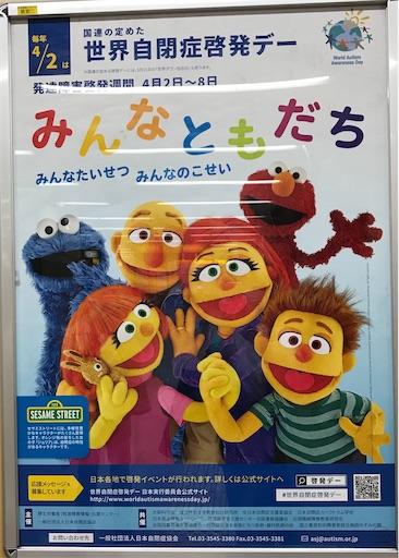 f:id:gorinosuke:20210703201407j:plain