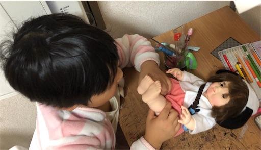 f:id:gorinosuke:20210718180929j:plain
