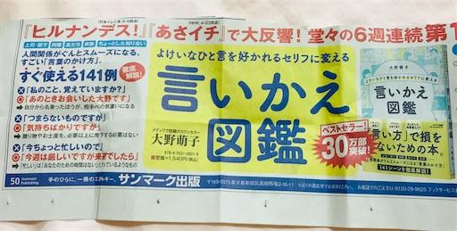 f:id:gorinosuke:20210724095736j:plain
