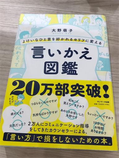 f:id:gorinosuke:20210724095739j:plain