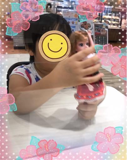 f:id:gorinosuke:20210724154807j:plain