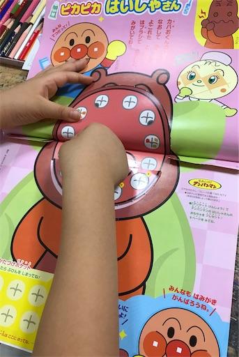 f:id:gorinosuke:20210908083532j:plain