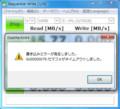 f:id:goriponsoft:20140207112808p:image:medium