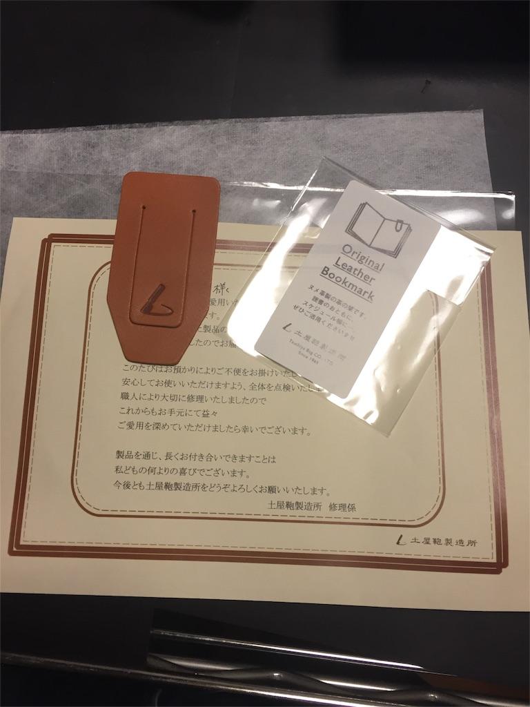 f:id:goriragao:20160120082355j:image