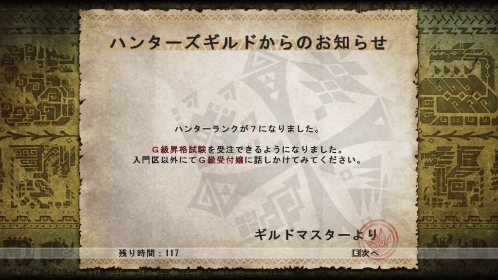 f:id:gorirasu:20161201141812j:plain