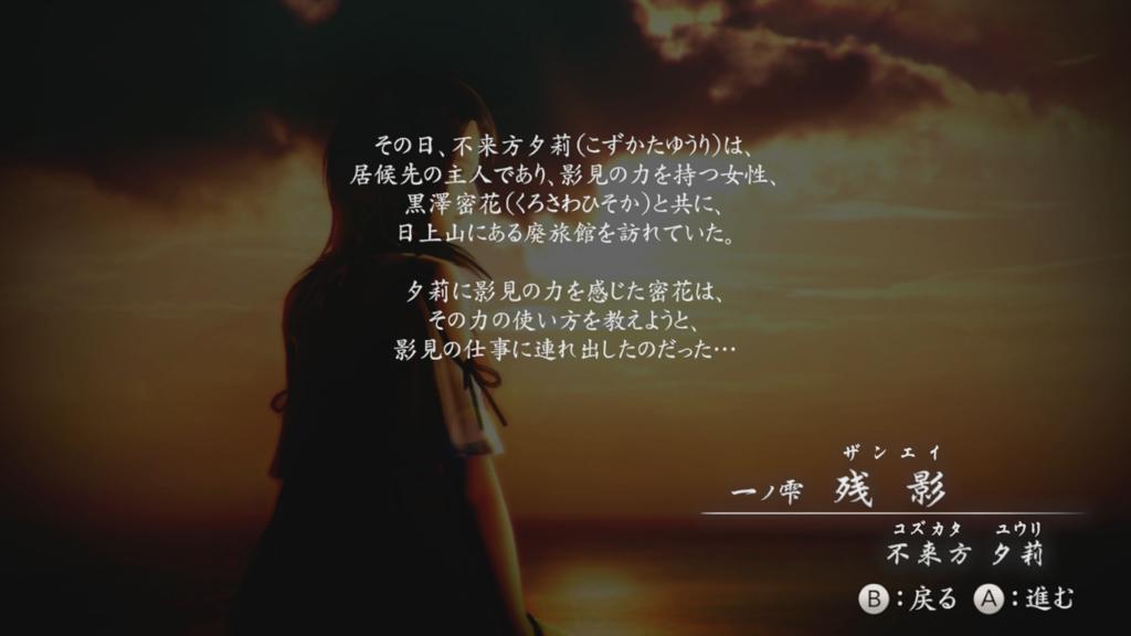 f:id:gorirasu:20170106165929p:plain