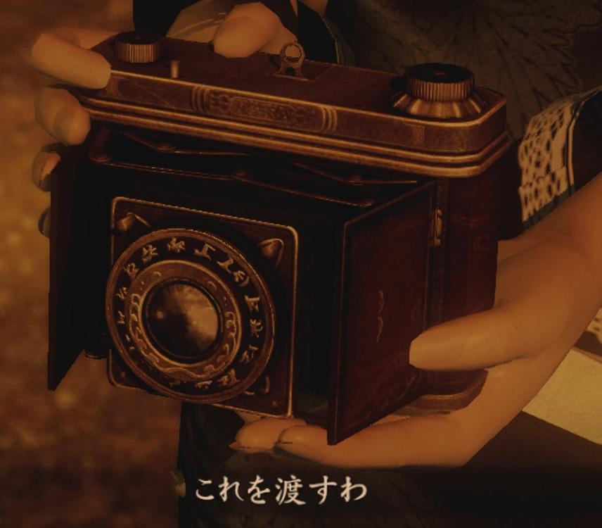 f:id:gorirasu:20170106170755p:plain