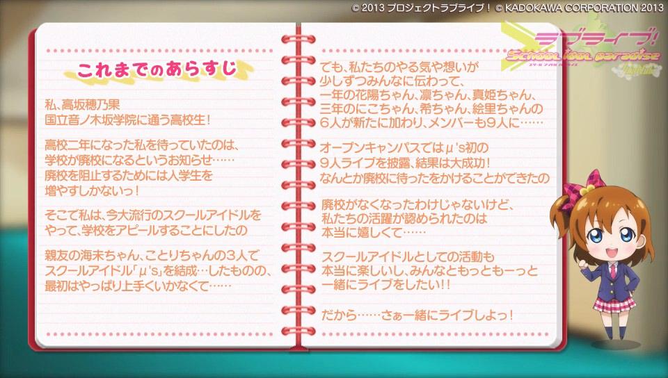 f:id:gorirasu:20170112161013j:plain