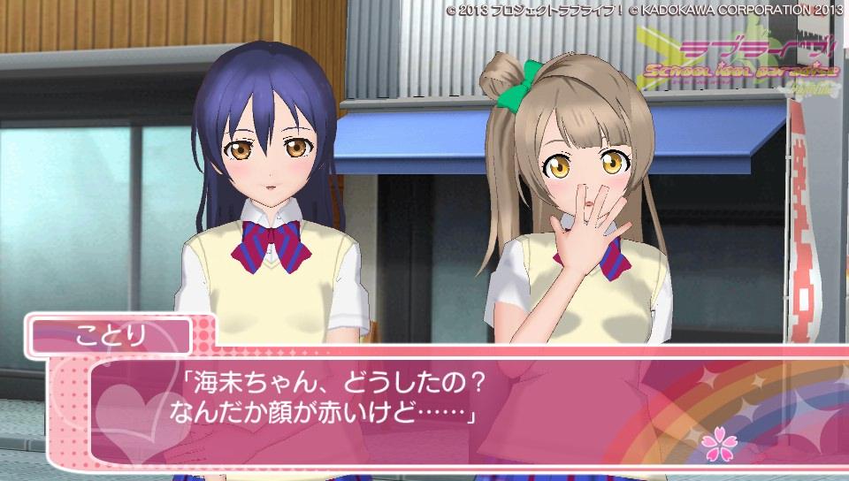 f:id:gorirasu:20170113031229j:plain