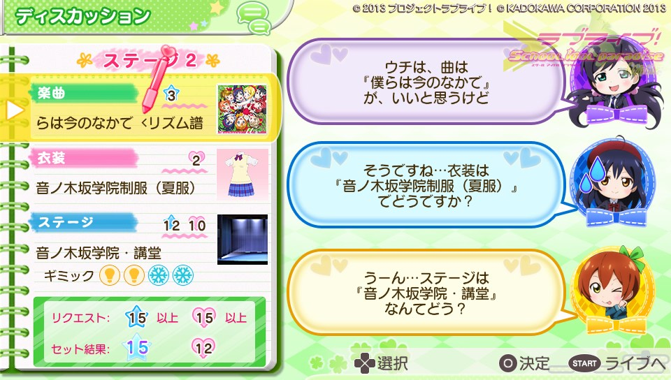 f:id:gorirasu:20170113031438j:plain