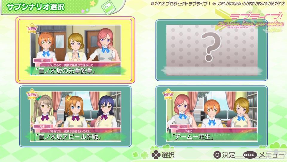 f:id:gorirasu:20170114021907j:plain
