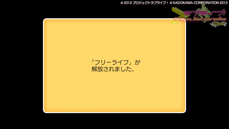 f:id:gorirasu:20170114171947j:plain