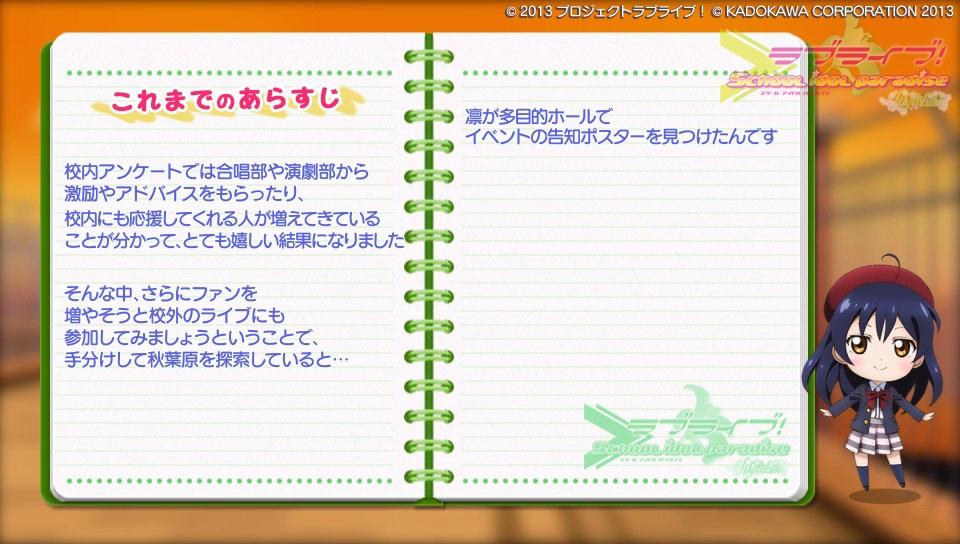 f:id:gorirasu:20170114191954j:plain