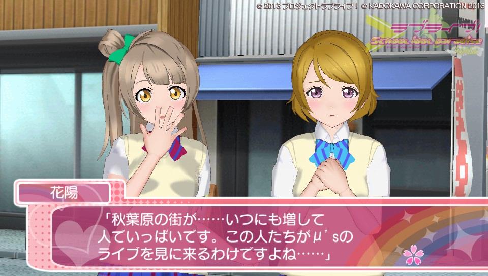f:id:gorirasu:20170114193058j:plain