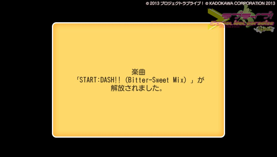 f:id:gorirasu:20170114234949j:plain