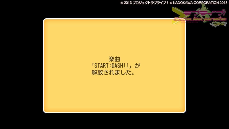 f:id:gorirasu:20170116000819j:plain