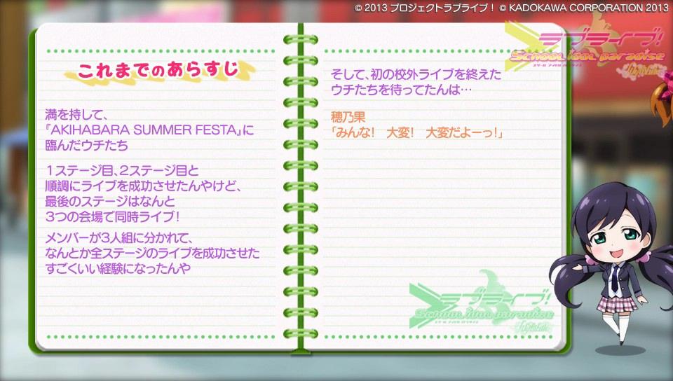 f:id:gorirasu:20170116001048j:plain