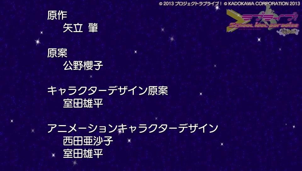 f:id:gorirasu:20170116025410j:plain