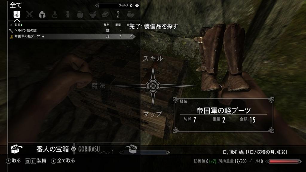f:id:gorirasu:20170409021032j:plain