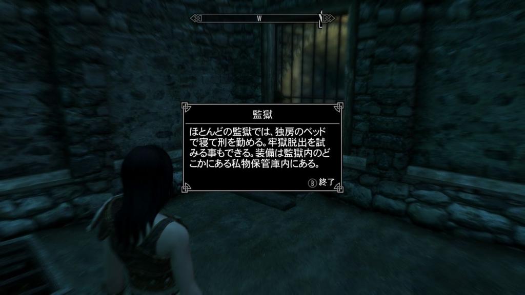 f:id:gorirasu:20170411025843j:plain