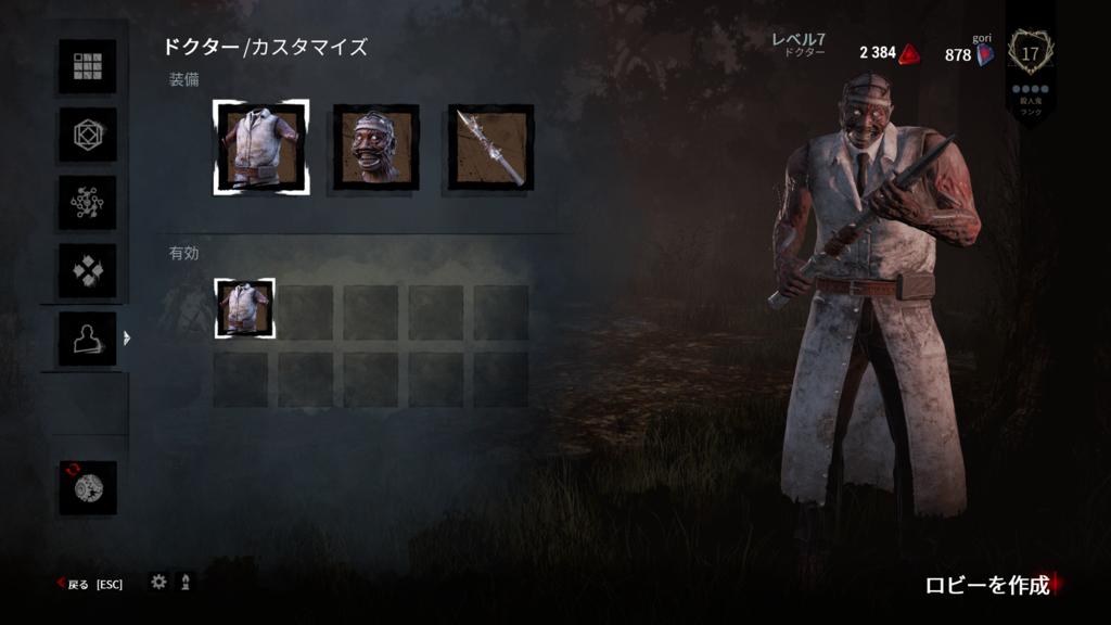 f:id:gorirasu:20170514020344p:plain