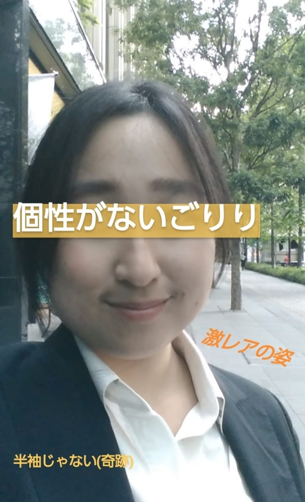 f:id:goriri-ikiteru-trip:20180417184316j:plain