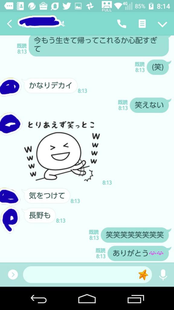 f:id:goriri-ikiteru-trip:20180618081503p:plain