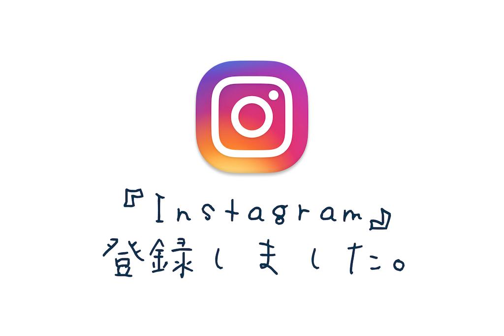 f:id:gorislog:20181210183106p:image