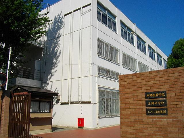 東京都男子-本郷校舎