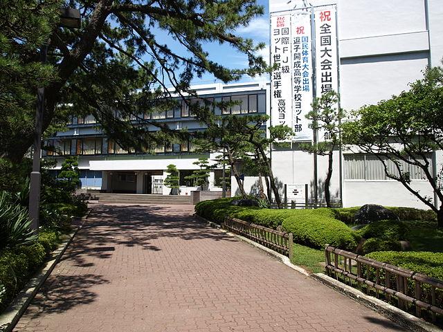 神奈川県男子-逗子開成校舎