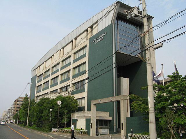 大阪府共学-清風南海校舎