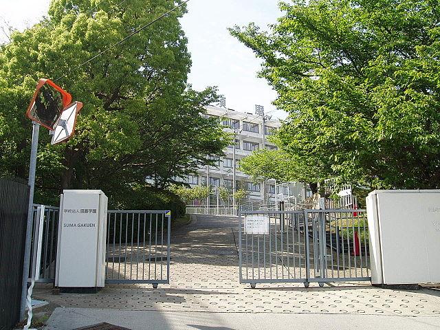 兵庫県共学-須磨学園校舎