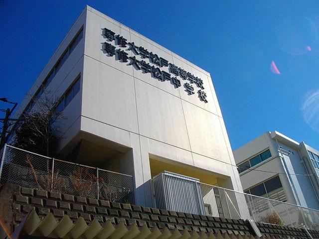 千葉県共学-専松校舎
