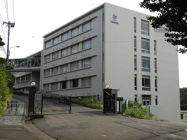 神奈川県共学-山手学院校舎