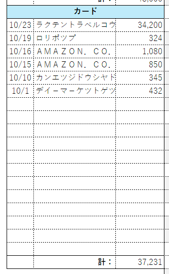 f:id:gorogorogorogoro:20200627212608p:plain