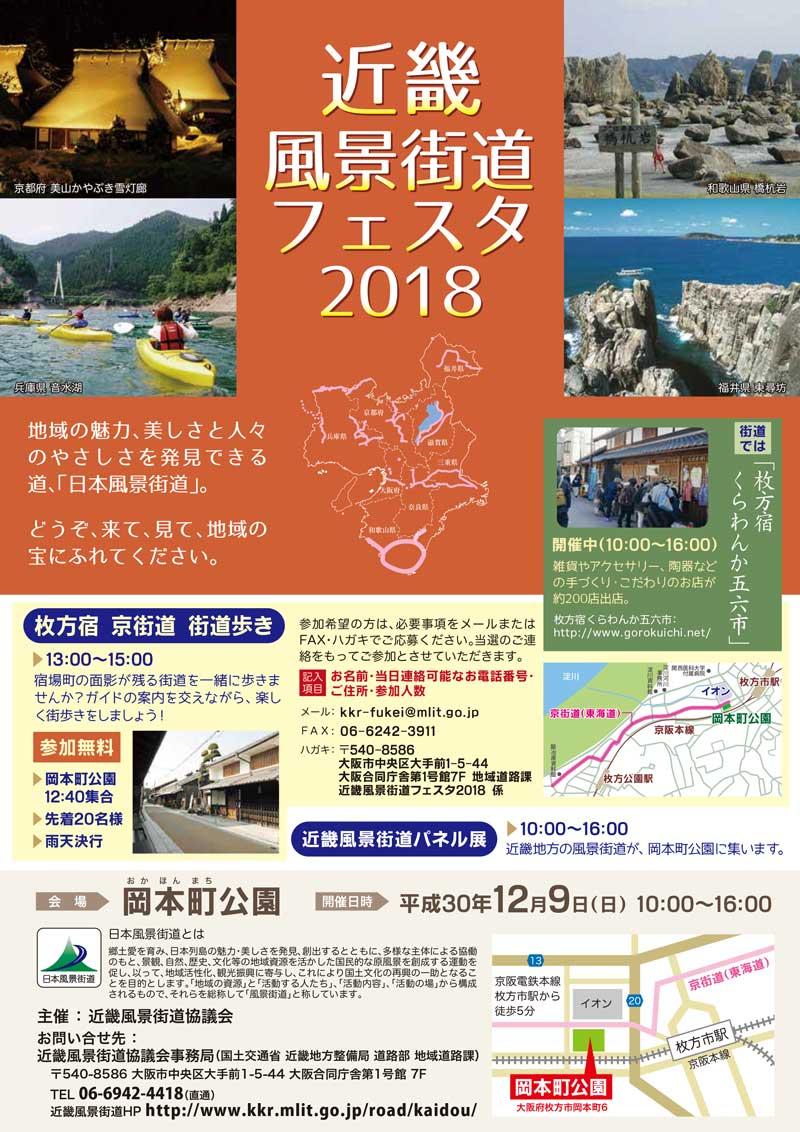 f:id:gorokuichi:20181205191640j:plain