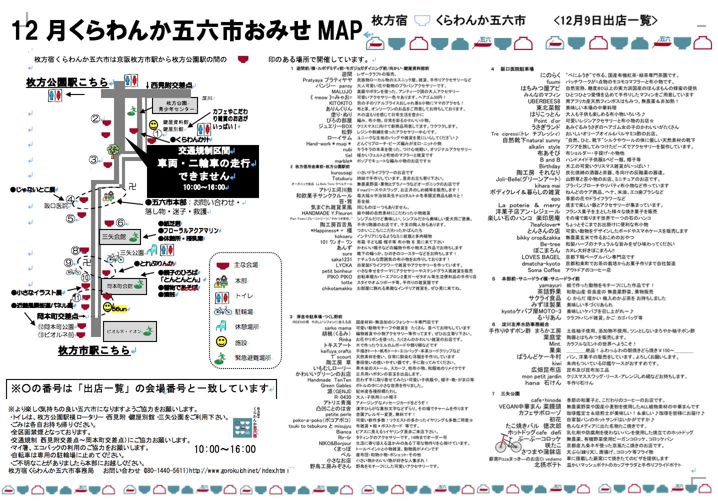f:id:gorokuichi:20181205200039p:plain